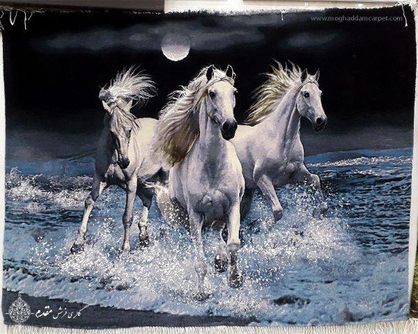تابلوفرش سه اسب دریا