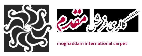 تابلو فرش دستباف تبریز | MoghaddamCarpet